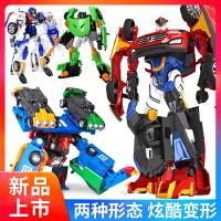 咖宝车神第一季热舞弗龙车手变形机器人玩具金刚卡咔伽阿哈男孩警车跑车变形玩具