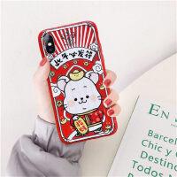 卡通情侣猫和老鼠iPhone11 pro手机壳8plus/7p/6苹果x保护套XS Max/XR/iPhoneX可爱女