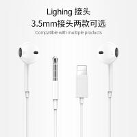用苹果7耳机原装iPhone7plus/8/6/8p/5s手机扁头入耳式x/xs/xr线控通话MAX通用lightni
