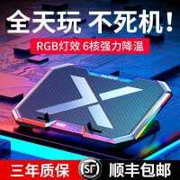 烈享Q8笔记本散热器14寸15.6寸苹果联想华硕戴尔惠普游戏本外星人手提电脑降温底座排风扇水冷静音支架板垫
