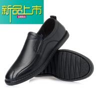 新品上市18秋季透气男士真皮皮鞋休闲皮鞋男套脚牛皮软皮商务休闲鞋