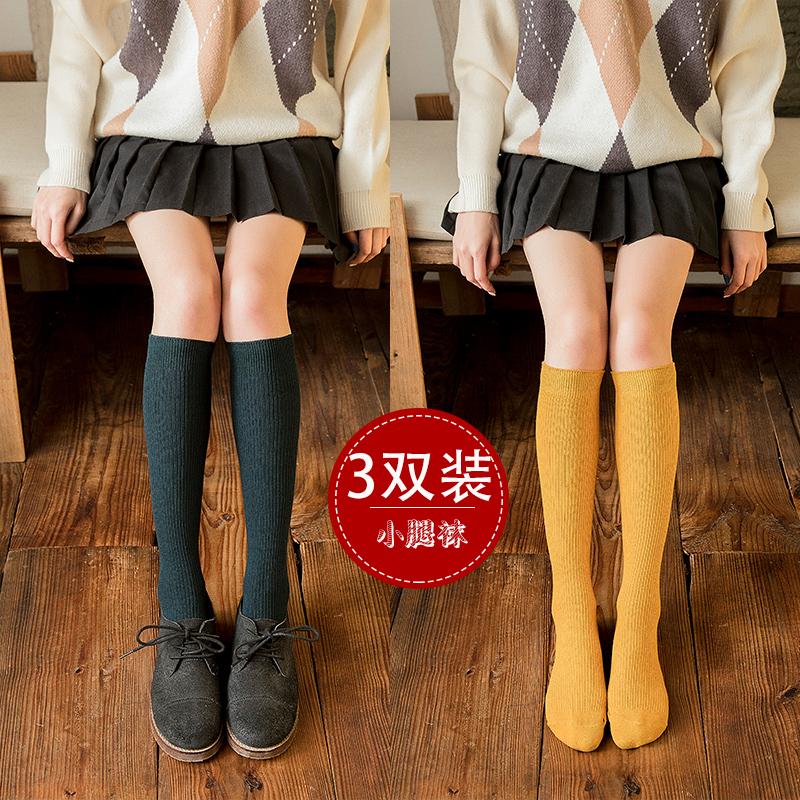 长筒袜子女秋冬季棉袜韩版学院风中筒及膝堆堆袜高筒小腿显瘦长袜