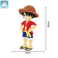 微型小颗粒积木兼容乐高海贼王海盗船阳光号儿童拼装玩具