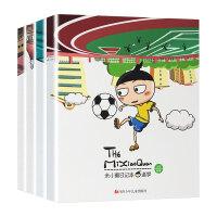 正版 米小圈日记本图画本全套4册 奇迹 神秘 追梦 飞翔 米小圈上学记全套儿童6-7-8-9-10-12周岁一二三四五