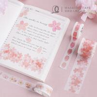 日式樱花和纸胶带套装唯美浪漫diy手账相册贴纸 3卷装