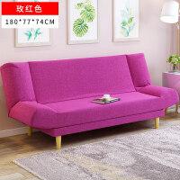 小户型布艺沙发可叠客厅整装懒人沙发单人双人叠沙发床