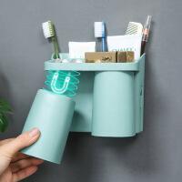 简约磁吸漱口杯套装情侣牙刷杯家用刷牙杯架子置物架三口之家牙缸