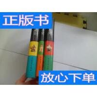 [二手旧书9成新]剑桥艺术史 1.2.3【三本合售】精装 /罗通秀译 中