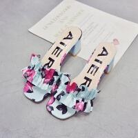 小清新印花时尚花边粗跟女拖鞋外穿夏新款韩版高跟凉拖鞋一字拖女