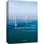 港珠澳大桥(葡)