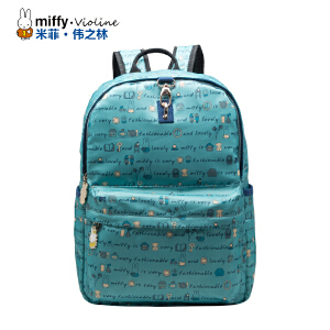 Miffy米菲 百搭复古双肩包 2016新款防水潮男女背包小清新旅行包学生书包电脑背包