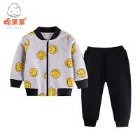 棉果果儿童套装童装男童套装女童秋装儿童外出运动两件套 宝宝卫衣套装