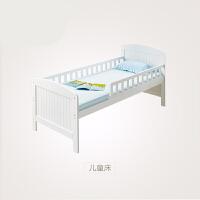 婴儿床儿童床实木宝宝床多功能拼接大床加宽加长bb床 儿童床160*70 适用0-12岁