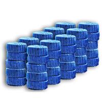 蓝泡泡马桶清洁剂洁厕灵洁厕宝剂洁厕块马桶清洗剂除臭剂