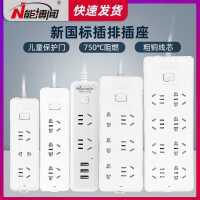 插座面板多孔USB插排�L�接拖�板�D�Q器多功能家用�源插板�Ь�