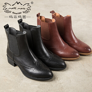 玛菲玛图小短靴女秋季2018新款中跟粗跟切尔西靴短筒尖头布洛克牛皮马丁靴1322-9Y