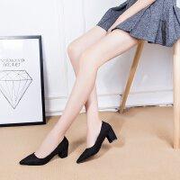 高跟鞋黑色职业女单鞋粗跟3-5-7cm浅口尖头磨砂工作职业礼仪单鞋