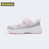 巴拉巴拉儿童运动鞋女小童鞋子中大童新款夏季潮鞋老爹鞋童鞋