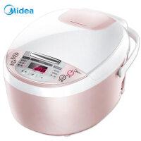 Midea/美的 WFS3018Q小型电饭煲锅家用多功能智能宿舍3L升1-2-4人