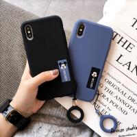 情侣款指环苹果x手机壳XS MAX硅胶套iphone8/6splus/7/xr软壳防摔 苹果x/xs 蓝色