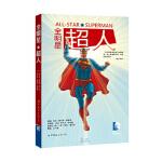 全明星超人 (英)格兰特?莫里森 世界图书出版公司 9787510063831