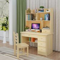 北欧实木简约家用台式电脑桌多功能带书架 台式家用书桌书柜组合松木写字桌学习桌 120*55 抽屉款 加高款+椅
