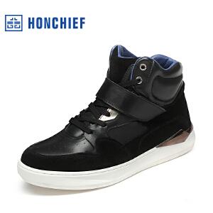 红蜻蜓旗下品牌  HONCHIEF 男鞋休闲鞋秋冬鞋子男板鞋KTA1227