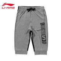 李宁七分卫裤男士篮球系列纯棉短装夏季运动裤AKQL025