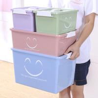 收纳盒四件套 零食储物箱杂物整理储蓄箱学生厨房有盖家用盒收纳箱塑料收纳盒