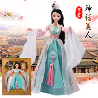 古装娃娃套装女孩公主礼盒玩具生日换装四季仙子中国贵妃嫦娥 高品质3D真眼12关节