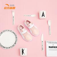 安踏儿童2019秋新板鞋男童运动鞋女童儿童小白鞋休闲鞋A33939000