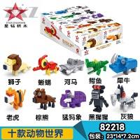 星钻积木 兼容乐高玩具男孩子拼装小学生智力变形积木4-6-8岁儿童