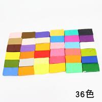 彩色橡皮泥24色 软陶泥12色24色36色手工泥彩色粘土模具材料雕塑儿童制作橡皮泥