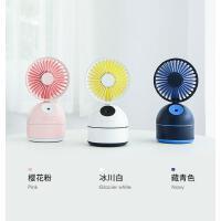 喷雾小风扇带加湿器二合一办公室桌面桌上台式电扇空调喷水迷你小型usb可充电