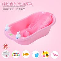 婴儿洗澡盆大号大加厚儿童浴盘可坐躺0-3-6岁宝宝用品防滑浴盆
