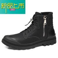 新品上市马丁靴男短靴鞋中帮英伦风复古潮流高帮男皮靴秋冬季加绒 黑色