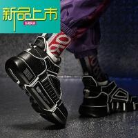 新品上市的男鞋冬季加绒保暖运动鞋时尚网红鞋子男潮鞋百搭老爹鞋