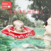 babycare婴儿游泳圈 新生儿宝宝脖圈颈圈防呛儿童游泳圈TPU无味儿