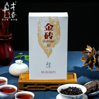 才者金砖普洱茶砖熟茶叶1000克 2013年原料勐海宫廷熟茶