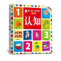 袋鼠妈妈 婴儿套启蒙翻翻书 认知,袋鼠妈妈,江西美术出版社,9787548055426