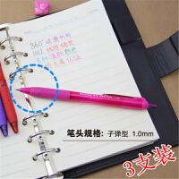 Snowhite/白雪 星箭J-100玫红圆珠笔3支装 多彩色原子笔油笔大中小学生用绘画标记标识重点手账日记签字勾线笔