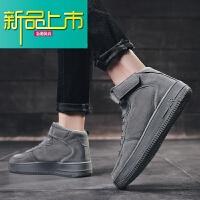 新品上市高帮鞋男鞋冬季韩版潮流加绒保暖棉鞋男士棉靴休闲鞋子运动板鞋