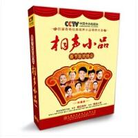 相声小品 12MP3-CD 历届春晚经典相声小品精粹大全 著名表演艺术家 祝您笑品人生!