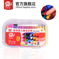 聪明象儿童蜡笔安全无毒真色彩油画棒小学生可水溶性旋转炫彩棒幼儿园彩色炫绘棒6色12色多色套装