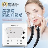 金稻超声波导入仪嫩肤美容仪器美容院专用脸部导出仪面部提拉紧致KD612