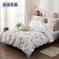 当当优品四件套 纯棉133*72高密床单款双人床品件套 几何空间
