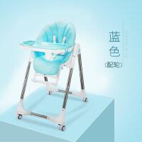 宝宝餐椅儿童婴儿吃饭椅子多功能便携式可折叠酒店bb餐桌椅