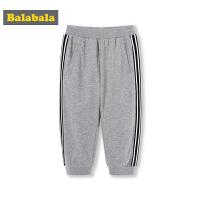 巴拉巴拉男童裤子儿童七分裤夏装新款束脚裤男中大童休闲裤棉