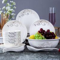 18头6碗6盘6筷景德镇餐具套装景德镇瓷碗筷陶瓷器吃饭碗盘子中式餐具瓷碗盘碟面汤碗盘