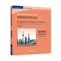 新版剑桥商务英语(高级):教师用书(第3版)(英文)